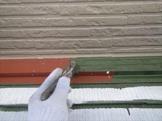 屋根水切り金物上塗り1回目