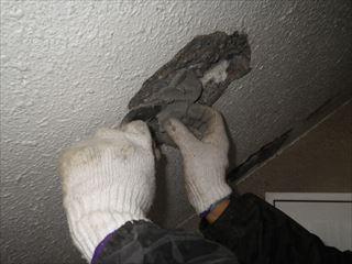 補修用エポキシ樹脂モルタル塗り