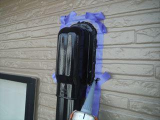エアコン配管カバー廻りのシール打ち