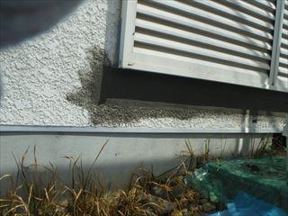 外壁のモルタル補修