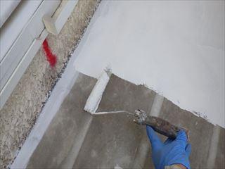 ベランダ土間の下塗り塗装