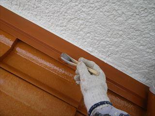 下屋の水切りの上塗り2回目