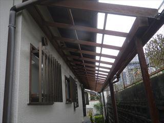 テラス屋根の撤去後
