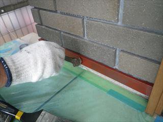 基礎水切りの下塗り