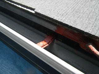 屋根水切りの下塗り