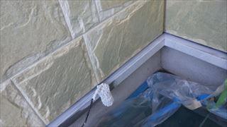 基礎の水切り下塗り
